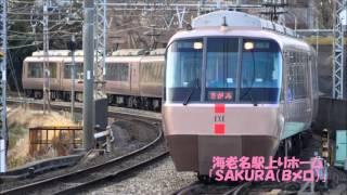 getlinkyoutube.com-小田急線接近メロディー集