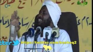 getlinkyoutube.com-الشيخ محمد سيد الحاج رحمه الله قبل موته بحادث بأيام  3