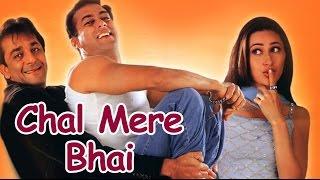 getlinkyoutube.com-Chal Mere Bhai (2000) - Superhit Comedy Film - Salman Khan - Sanjay Dutt - Karisma Kapoor