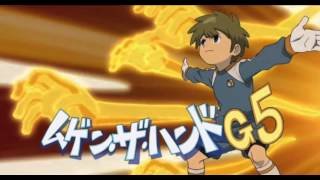 getlinkyoutube.com-Inazuma Eleven (Super Once) - Mano Invencible G5 - Mugen The Hand G5 - HQ