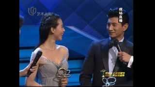 getlinkyoutube.com-第18屆上海電視節 最高人氣男女演員 吳奇隆 劉詩詩
