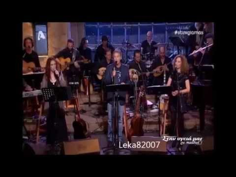Γιωργος Νταλαρας.Ελενη Βιταλη.Γλυκερια (6/12/2014) (Μονο τα τραγουδια)