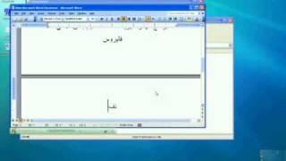 getlinkyoutube.com-برنامج اختراق الياهو والهوتميل والفيس بوك .flv