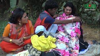বউ দিয়ে কাপড়ের ব্যবসা | মডার্ন ভাদাইমা | Bou Diye Kaporer Babsha | Modern Vadaima | New Koutuk 2019