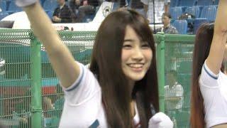 getlinkyoutube.com-伊伊ちゃんが超カワイイしケツ振りがたまんない♥♥♥台湾プロ野球 ラミゴ ラミガールズ
