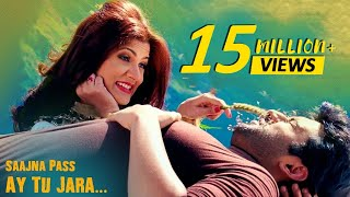 Saajna Pass Ay Tu Jara ( Full Video) | Idiot | Ankush | Srabonti | Eskay Movies