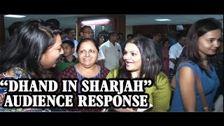 Audience Response - Dhand In Sharjah - Tulu Movie Review