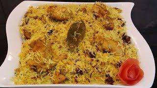 getlinkyoutube.com-Degi Chicken Biryani  دیگی چکن بریانی / Cook With Saima