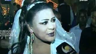 getlinkyoutube.com-زواج الفنانة المسرحية تهاني الباشا