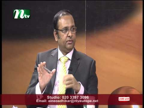 MQ HASSAN SOLICITORS-Aine O Odhikar Part 4,NTV  on 2/11/2013