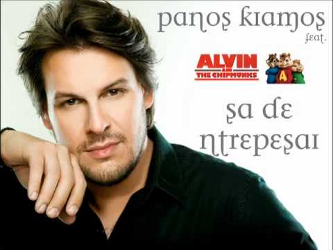 Panos Kiamos & The Chipmunks - Sa De Ntrepesai