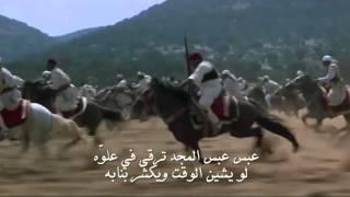 getlinkyoutube.com-شيلة اص ياوجه الردى كلمات صلاح الجلادي اداء خالد الشليه
