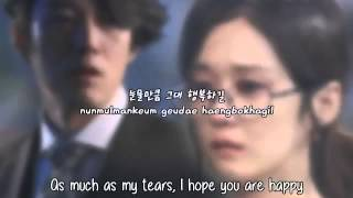 getlinkyoutube.com-Ailee - Goodbye my love (Fated to love you ost )