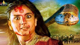 Nagabharanam Trailer | Latest Telugu Trailers 2016 | Vishnuvardhan, Ramya | Sri Balaji Video