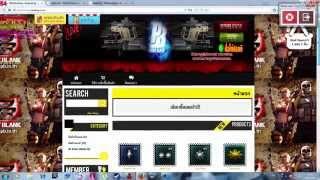 getlinkyoutube.com-สอนซื้อID PB ohhopbShop
