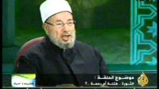 JSC Mubasher Misr الجزيرة مباشر مصر view on youtube.com tube online.