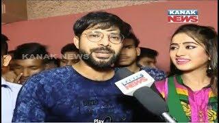 Tokata Fasigala Odia Movie Premiere : Sabyasachi Mishra, Elina Samantaray width=