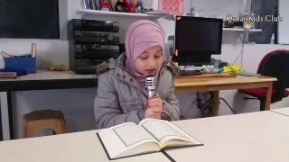 Alia: Surah Ahzab ayat 35. Алия : Сура АЛЬ-АХЗАБ
