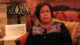 getlinkyoutube.com-لقاء مع الفنانة حياة الفهد في منزلها