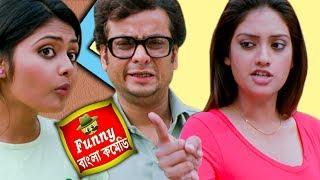 Nusrat Jahan most funny video||Parthasarathy-Nusrat Comedy||Shatru||HD||#Funny Bangla Comedy