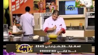 getlinkyoutube.com-بسكويت جوز الهند - الشيف محمد فوزي
