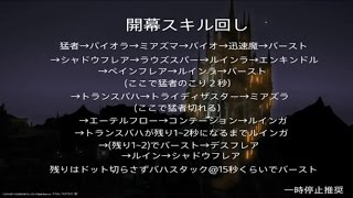 getlinkyoutube.com-召喚スキル回し解説動画
