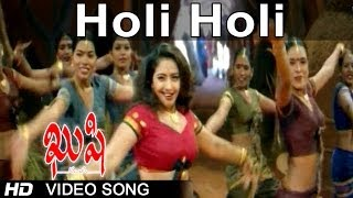 getlinkyoutube.com-Kushi Movie | Holi Holi Video Song | Pawan Kalyan, Bhoomika