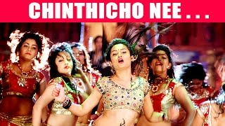 Chinthicho Nee | Sathya Official Video Song 2017 | Jayaram | Roma | Parvathy Nambiar