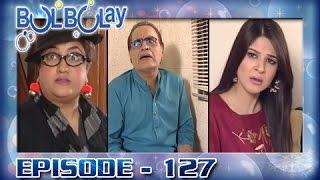 Bulbulay Ep 127 - ARY Digital Drama