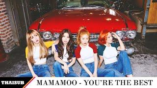 getlinkyoutube.com-[THAISUB] MAMAMOO - You're the best (넌 is 뭔들)
