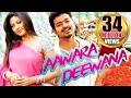 Awara Deewana 2015 Dubbed Hindi Movies 2015 Full Movie | Vijay, Sneha | Action Hindi Dubbed Movie