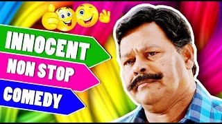 getlinkyoutube.com-Innocent Comedy | Non Stop Malayalam Comedy | Malayalam Film Comedy Collections