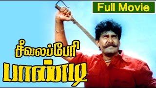 getlinkyoutube.com-Tamil Full Movie | Seevalaperi Pandi Action Movie | Ft.  Napoleon, Saranya