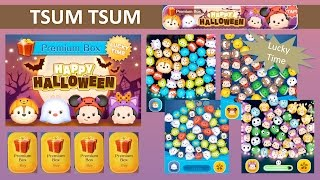Tsum Tsum Horn Hat Mickey, Cat Hat Minnie, Pumpkin Chip, Ghost Dale (Lucky Time Halloween)
