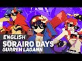 Gurren Laggan - Sorairo Days | April Fools ver | AmaLee
