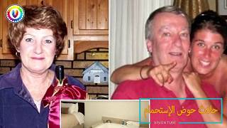 getlinkyoutube.com-10 أشخاص ماتوا أثناء ممارسة الجنس , حوادث غريبة لن تصدق أنها حدثت.. !!