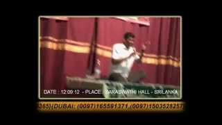 getlinkyoutube.com-srilanka colombo saraswathi hall - anatomic therapy programme