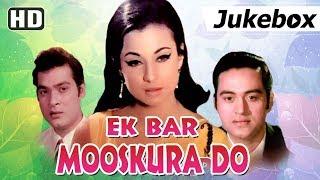 Ek Baar Muskura Do [1972]  Songs   Tanuja   Joy Mukherjee   Deb Mukherjee   O P Nayyar Hits