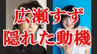 getlinkyoutube.com-「怪盗山猫」に出演の広瀬すず。亀梨和也に詰め寄る!?