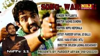 New Haryanvi Song | Warning De Di Sala Te Pittal Tarna Baki Sai | BY NDJ Music | Full HD