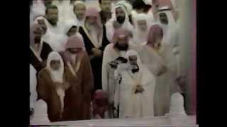 getlinkyoutube.com-صلاة التراويح والختمة 1413هـ السديس ابن حميد - الجزء الأول