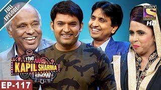 The Kapil Sharma Show - दी कपिल शर्मा शो - Ep - 117 - An Evening of Shayari - 1st July, 2017 width=