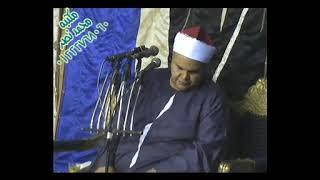 getlinkyoutube.com-الشيخ صديق محمود المنشاوي ليله ال النعماني ببني رافع منفلوط 24=10=2014م