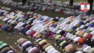 Roorkee: नमाज़ियों ने मांगी  देश के लिए अमन और सलामती की दुआएं