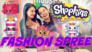 getlinkyoutube.com-SHOPKINS FASHION SPREE BASKETS - Blind Bag Surpise Toys with MAKE-UP SPOT Playset