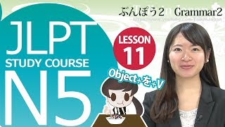 getlinkyoutube.com-JLPT N5 Lesson 11-4 Grammar「2.Making an object the topic of a sentence.」 【日本語能力試験】