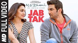 JAB TAK Full Video | M.S. DHONI -THE UNTOLD STORY | Armaan Malik, Amaal Mallik |Sushant Singh Rajput width=
