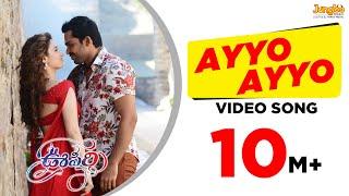getlinkyoutube.com-Ayyo Ayyo Full Video Song HD   Nagarjuna   Karthi   Tamannaah   Gopi Sundar