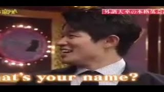 getlinkyoutube.com-鈴木亮平は英語ペラペラ?!英語で話している姿がカッコいい!