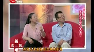 getlinkyoutube.com-新老娘舅20130925:父母为何不喜欢这个外来媳?